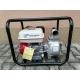 WP 20 HKX GP AGT motorové čerpadlo na čistú vodu s motorom Honda GP 160
