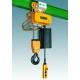 STAR 020/53 LIFTKET elektrický kladkostroj (1rýchlostný zdvih, 1rýchlostný el.pojazd)